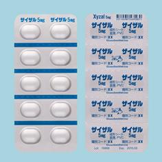 アストミン 効果
