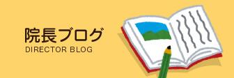 bnr-blog